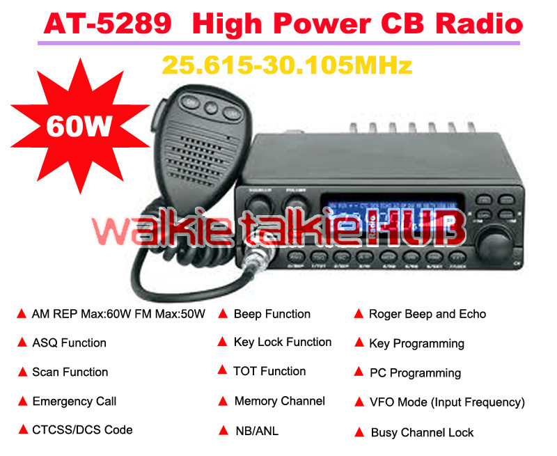 High Power Anytone AT-5289 Mobile CB Radio 60W 25 615-30 105 MHz In Stock