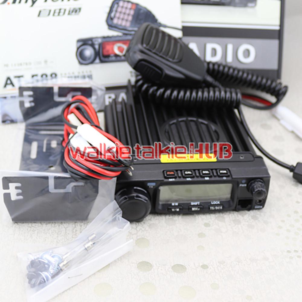 Anytone AT-588 400-490/136-174/ 220-260/ 66-88MHz Mounted Vehicle Car  Mobile CB Radio